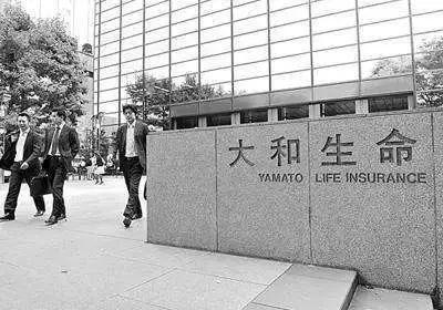 ▲日本生命公司