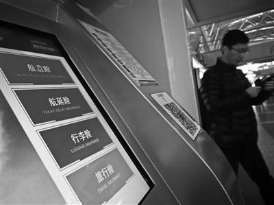 新的征求意见稿对当前运输和销售业务中出现的热点问题予以了规范,比如航班超售、默认捆绑搭售、客票变更和退票等 东方IC图