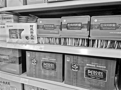 超市货架上的阿胶产品实际阿胶含量很少 摄影/本报记者 张钦