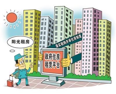 人民日报:付房租,你愿意贷款吗?