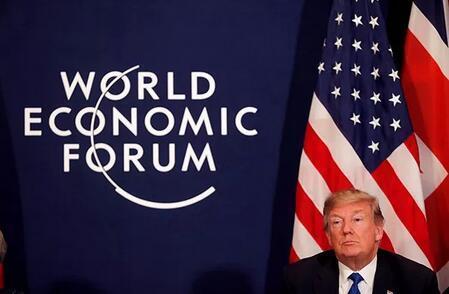 特朗普达沃斯演讲 开始软化 美国 2018年1月底,特朗普打破前两位美