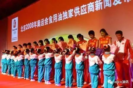 奥运会在北京成功开幕,金龙鱼成为北京2008年奥运会食用油独家供应商。