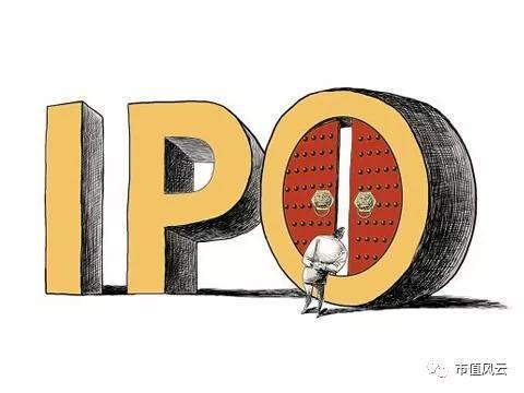 这个观点会让风云君招骂,但是风云君还是得说:IPO不能停。