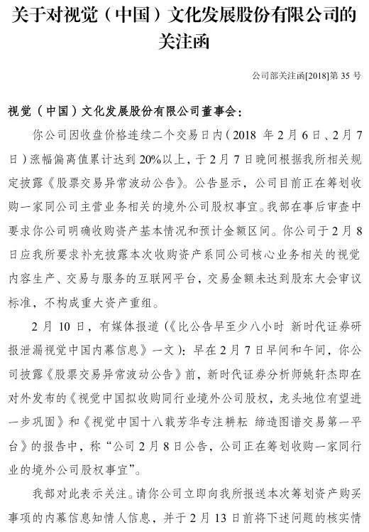 新时代证券研报门风波:涉事研究员姚轩杰为徐翔旧部