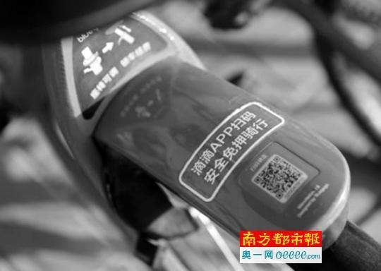 滴滴共享单车登陆北京深圳 免押金或成行业大势