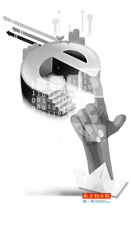 2017人才白皮书:深圳互联网行业平均月薪1.1万元