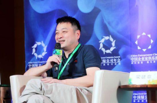 创业--梁建章评上海总体规划:应该至少按5000万人口来规划