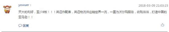 @风起云涌N19:当当没干过阿腾京,海航拿来干翻三家捎带亚马逊!!!!