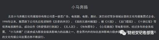 (图片来源于小马奔腾官网截图)