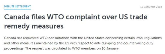 ▲加拿大政府正式针对美国向世界贸易组织提起诉讼。(WTO官网截图)