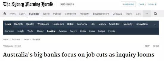20000个职位,占到了四大银行雇佣的全部的员工数量的12%,