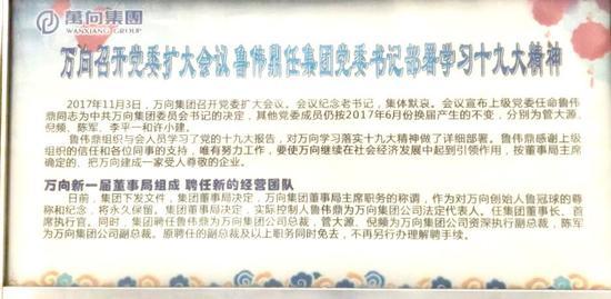文|新京报记者 赵毅波
