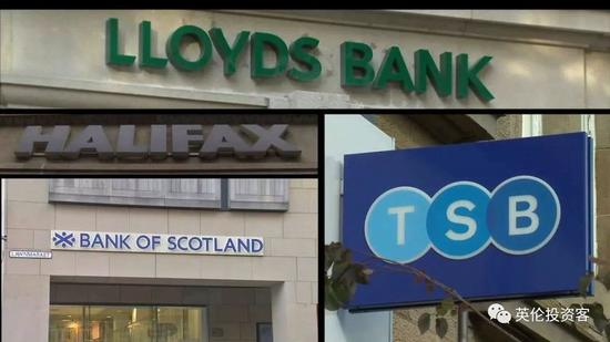 劳埃德银行集团旗下拥有:劳埃德银行、Halifax、TSB、苏格兰银行