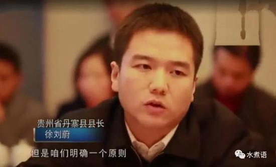 时年32岁的徐县长