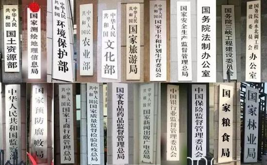 ▲那些即将消失的牌子 图片来源:新华社