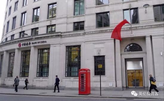 中国银行伦敦总部大楼