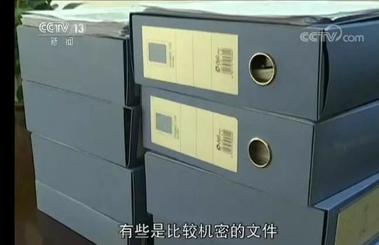 赵发琦搜集的证据多达三四十箱