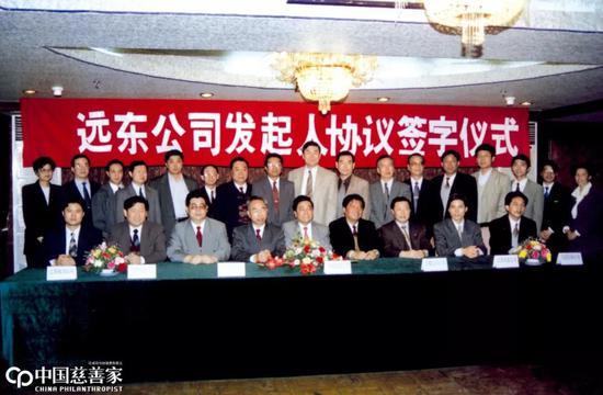 与多数改革开放后下海创业的企业家不同,蒋锡培开创事业的方式并不剧烈,而是顺从地跟着时代支流而动。图为1997年蒋锡培企业第三次改制与中国四大国企合作合资建立混合所有制留影。