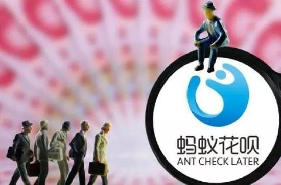 蚂蚁金服旗下ABS产品基础资产主要涉及两类业务:花呗和借呗。
