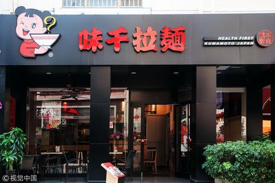 味千拉面深圳的一家门店@视觉中国