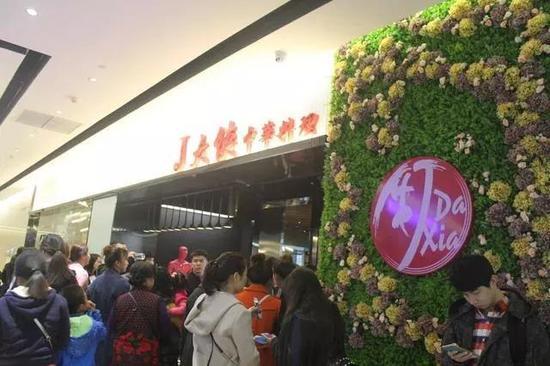 北京朝阳区大悦城Mr.J大侠餐厅