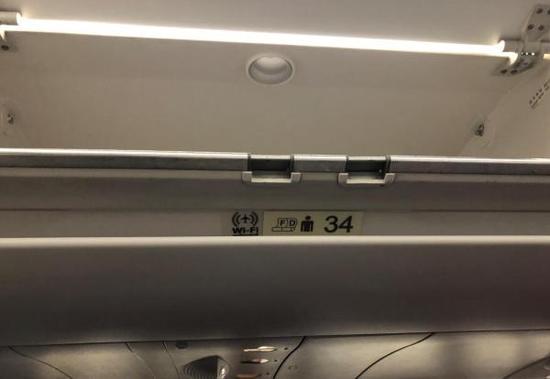 飞机客舱广播音频