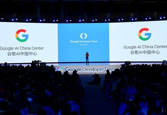 """AI中国中心建立后,李飞飞也定了一个""""小目标""""。"""