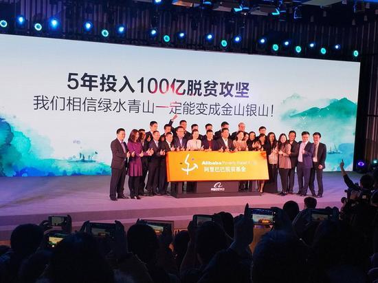 [马云我们的员工是中国梦]马云:我们的员工是中国最有钱的 我们不能为富不仁