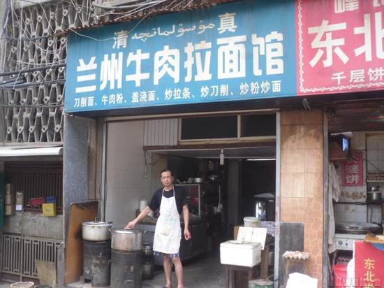 图:武汉公益地图网