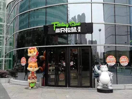 http://www.shangoudaohang.com/kuaixun/208339.html