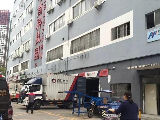茶光村的百世快递南山三部网点正常运营