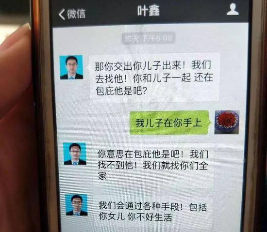"""▲2月23日,李兴元去世后,""""催收人员""""仍向他的家人催债。受访者供图"""