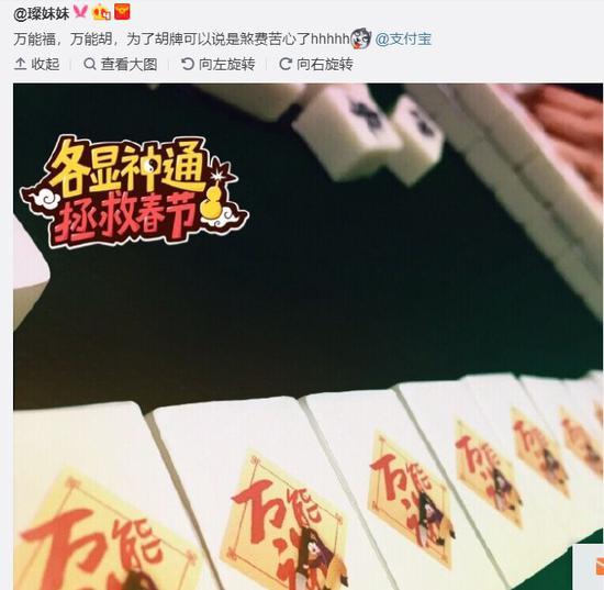 而去年发文跪谢网友的冠华,今年又发来走心煽情的公开信: