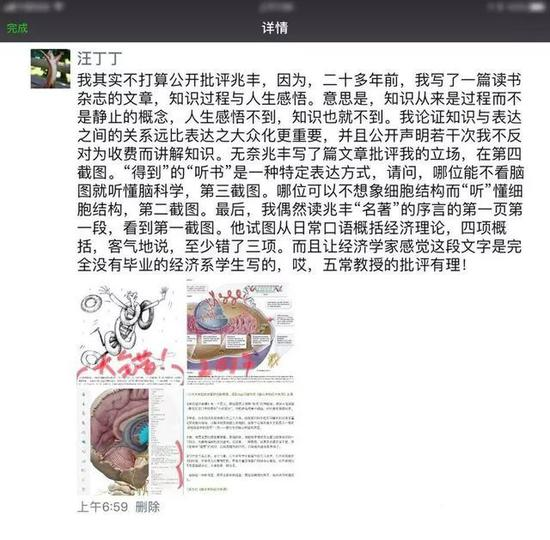 网红教授薛兆丰从北大离职 专栏卖出近5千万却遭质疑