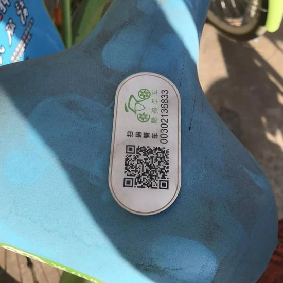 在共享单车的坟场里掘金:回收共享单车二次买卖