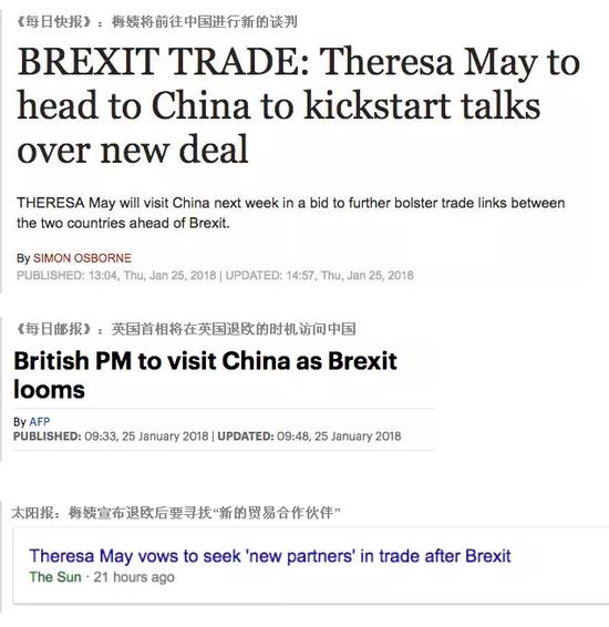 而英国小伙伴对梅姨来中国的反应是这样的: