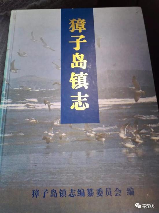 """獐子岛秘密:曾经的""""海上大寨"""" 不利的转折"""