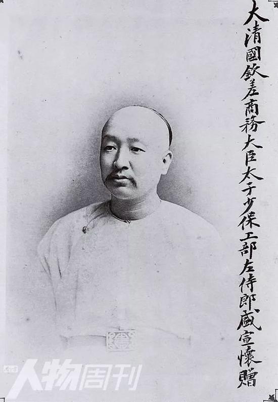 招商局145年历史:洋务运动求富到改革开放蛇口模式