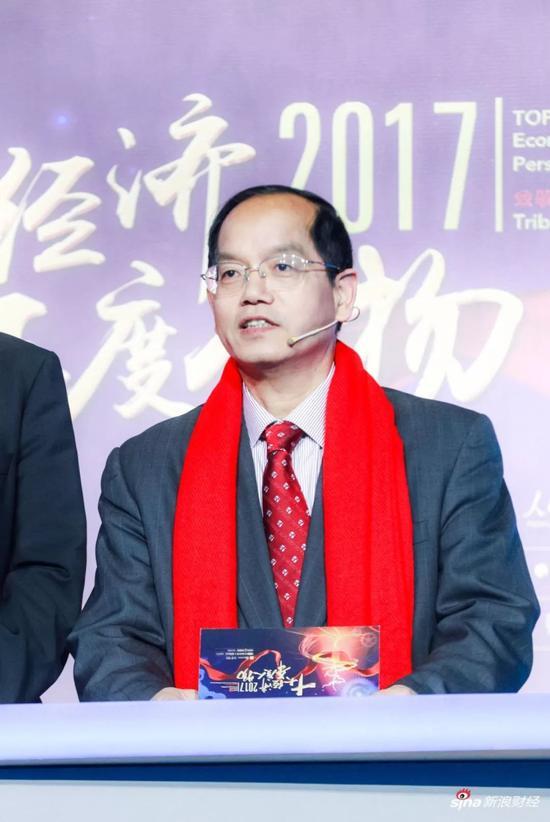 2017十大经济年度人物揭晓 中国企业家正越来越自信