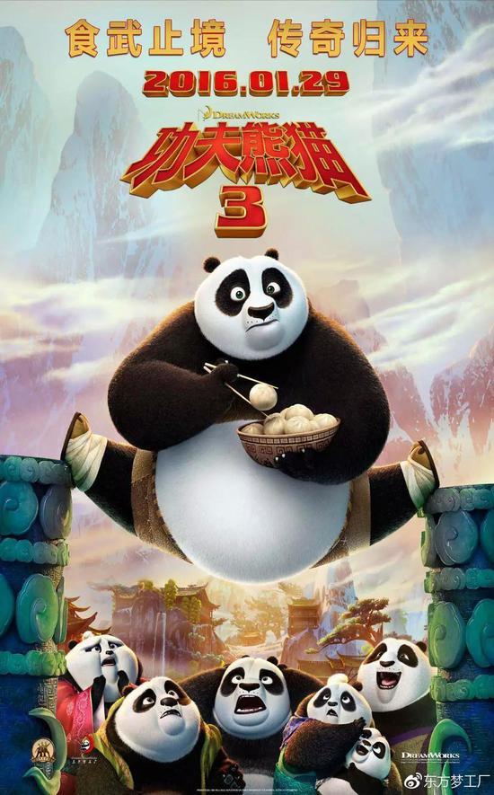 东方梦工厂中美合资变中方全资 下个功夫熊猫有多远?
