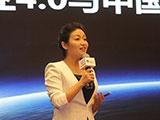 全球智能制造产业联盟(硅谷)秘书长、华制智能制造技术有限公司董事长夏妍娜