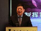 中国证券投资基金业协会会长洪磊