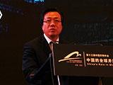 中国长城资产管理公司总裁张晓松