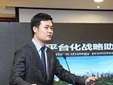 北京建谊投资发展有限集团公司高级工程师张松岩