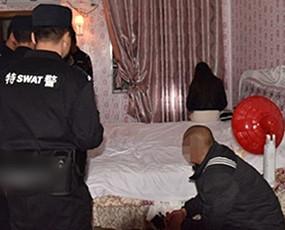 广西警方扫黄现场照 数十人落网