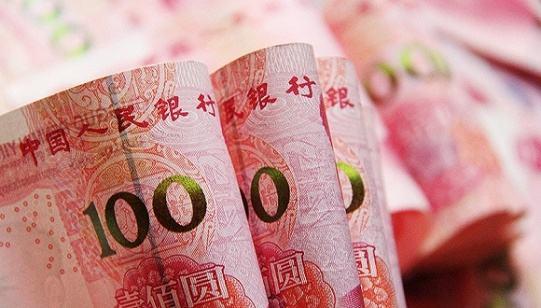 张斌:人民币进入宽幅区间波动新机制