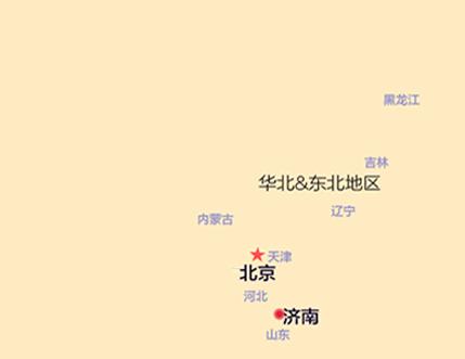 华北、东北地区