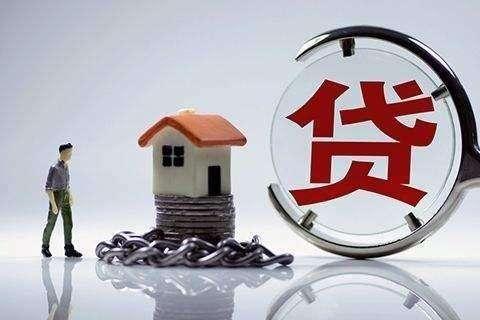 刘晓春:千方百计放贷款(上): 奇葩的抵质押物
