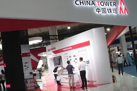 中国铁塔香港IPO据称获高瓴、阿里等基石投资者认购