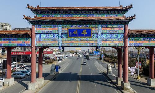 国务院正式发布河北雄安新区总体规划的批复